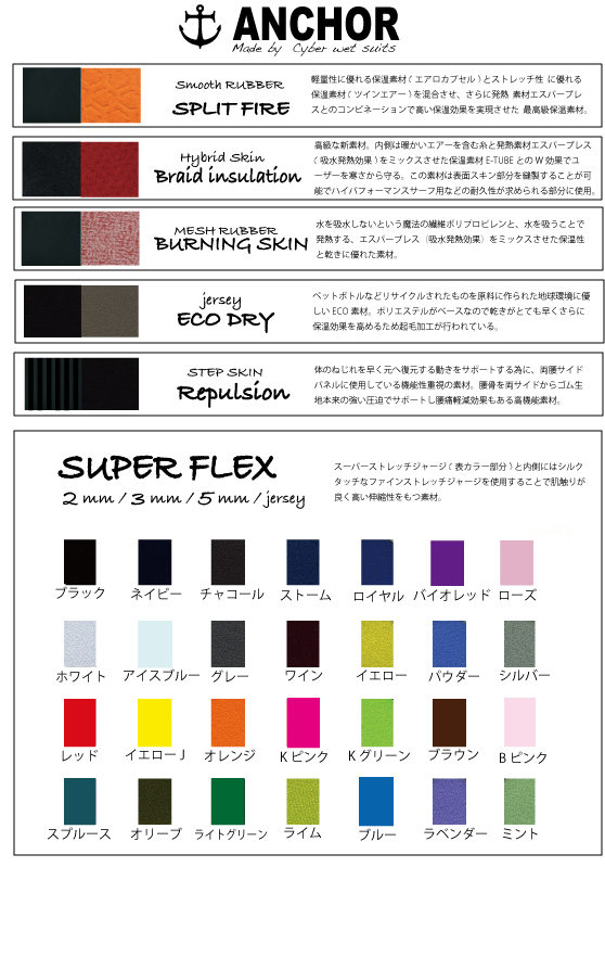 ANCHOR-Color.jpg