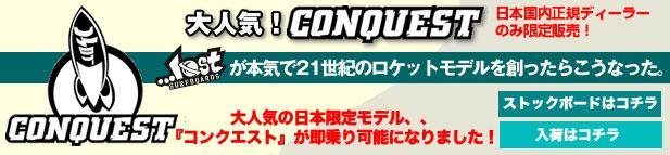 conq02.jpg